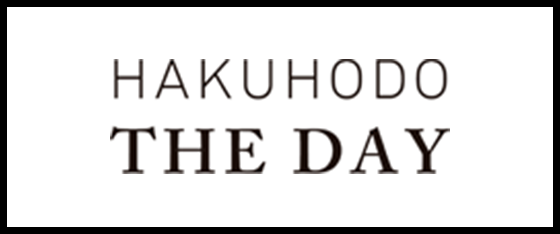HAKUHODO THE DAY