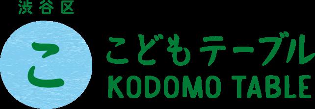 kodomotable